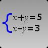 Онлайн калькуляторы. Решение уравнений