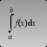 Онлайн калькуляторы. Интегралы онлайн