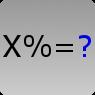 Онлайн калькуляторы. Калькуляторы с процентами