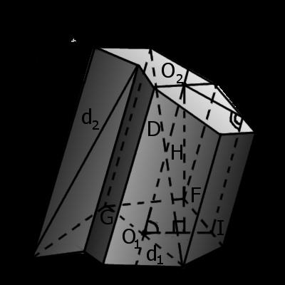 Изображение призмы с обозначениями